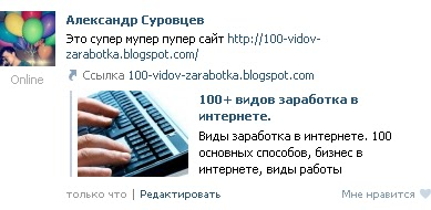 100 видов заработка в интернете суровцев