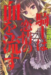 しずるさんシリーズ 第01-04巻  [Shizuru-san Series vol 01-04]