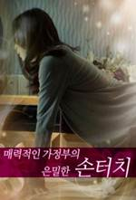 Secret Touch of Charming Housekeeper 2013 720p WEB-DL 400MB