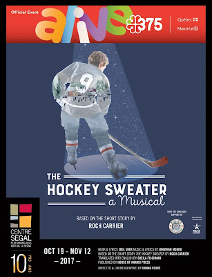 The Hockey Sweater: A Musical  - poster