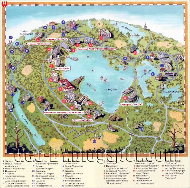 Карта Нарочанского края Роберта Атояна