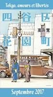 http://blog.mangaconseil.com/2017/03/a-paraitre-tokyo-amours-et-libertes-de.html