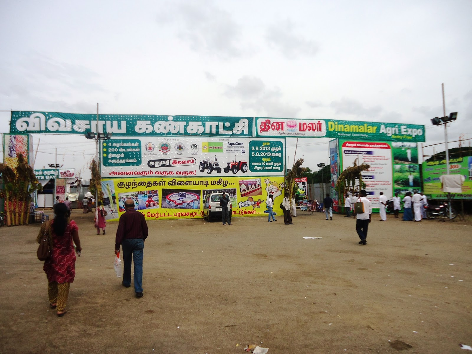 Eco Green Unit: Dinamalar,Agri Expo at Vellore Tamil Nadu