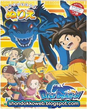 Blue Dragon: Tenkai no Shichi Ryuu 51/51 Sub Español MEGA