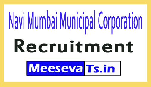 Navi Mumbai Municipal Corporation NMMC Recruitment