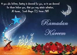 Ramadan Mubarak To The Muslims: o you who believe, fasting is decreed for you,