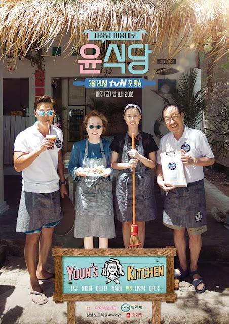 《尹食堂》收視超越《一日三餐》改寫收視記錄