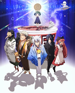 Gugure! Kokkuri-san – Todos Episódios