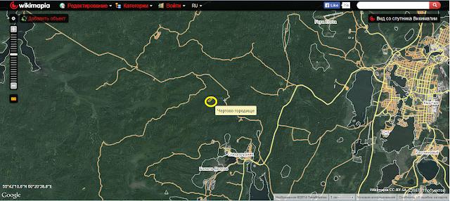На скриншоте показано одно из Чертовых городищ под Кыштымом