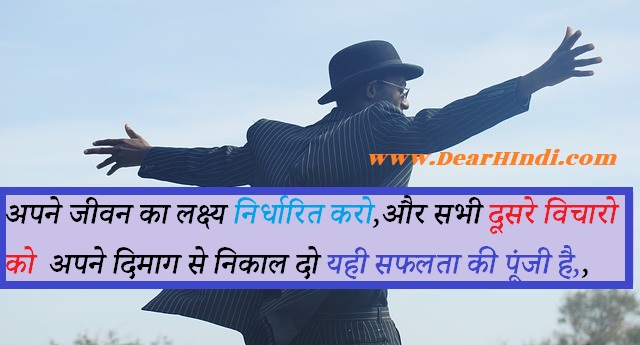 Leadership Quote In Hindi Dear Hindi Quality Management And