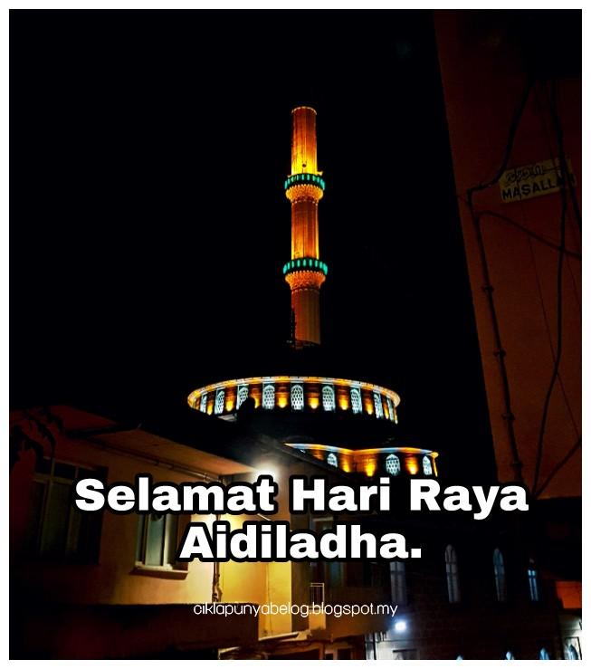 Alhamdullilah, rezeki di hari raya! Selamat hari raya Aidiladha semua!