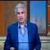 برنامج العاشره مساء 23-6-2017 مع وائل الابراشى