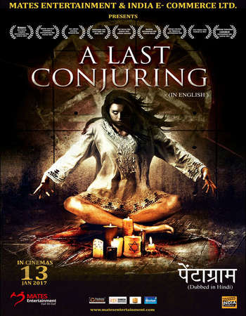 Poster Of A Last Conjuring Full Movie in Hindi HD Free download Watch Online 700MB HD