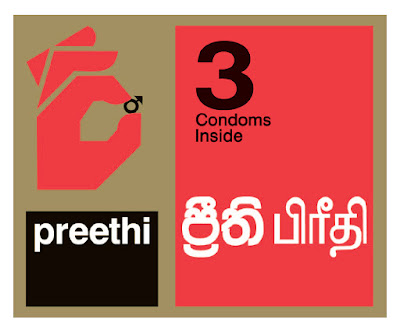 Best Condoms in SriLanka