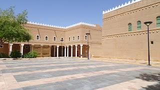 AKA national Museum