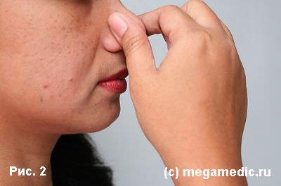 Зажать нос