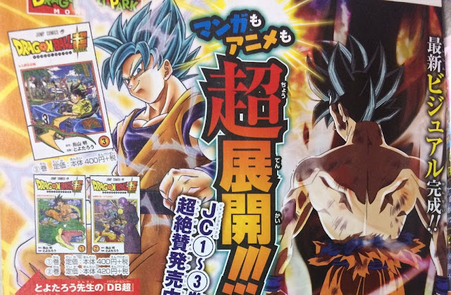 Dragon Ball Super terrible thing will change the course of the tournament of power !?!?