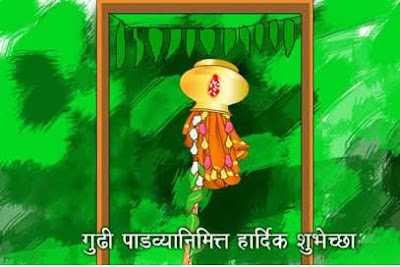 images of gudi padwa for whatsapp