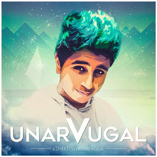 Artist Aloud releases 'Unarvugal', a soulful Tamil musical by 15 year old Shakti Sivamani