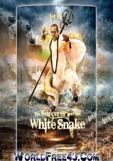 Poster Of The Sorcerer and the White Snake In Dual Audio Hindi English 300MB Compressed Small Size Pc Movie Free Download Only At worldfree4u.com