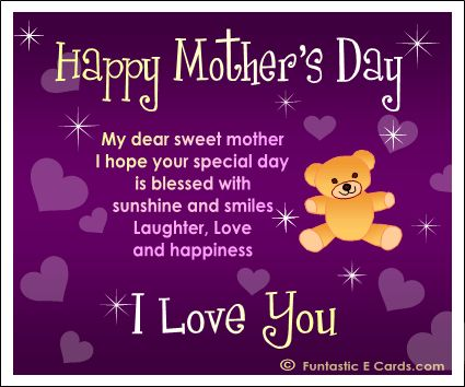Happy mothers day 2016 sayings poems quotes from son daughter