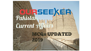 Pak Current Affairs MCQs Updated 2019