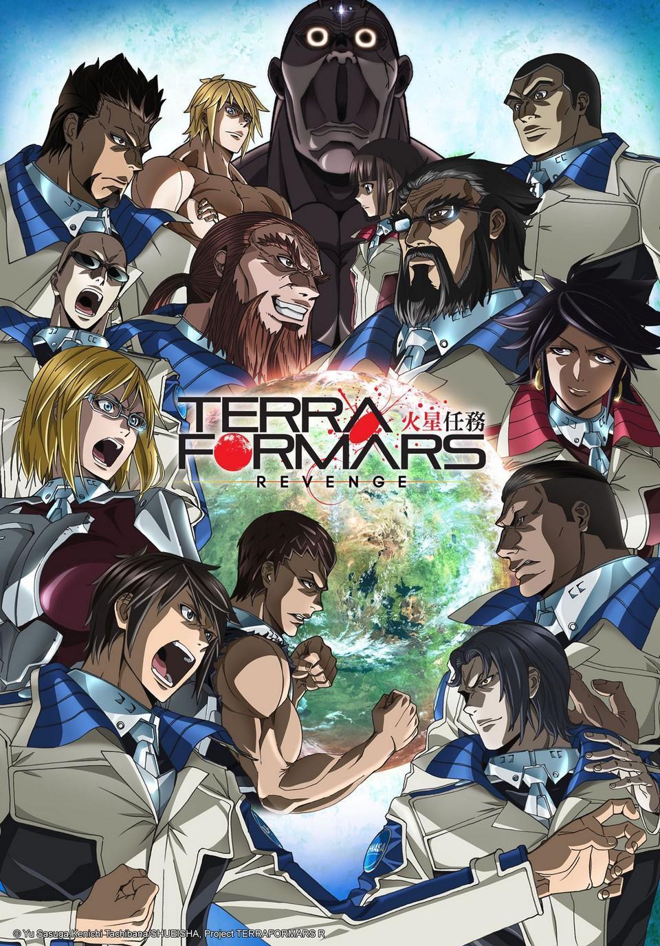 Terra Formars Revenge |13/13| |Castellano| |Temporada 2| |HD 720p| |Mega|