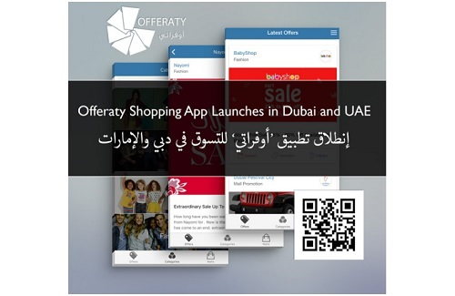 Offeraty-shopping-App