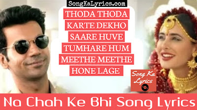 na-chah-ke-bhi-song-lyrics-rajkummar-rao-nargis-fakhri-5-weddings