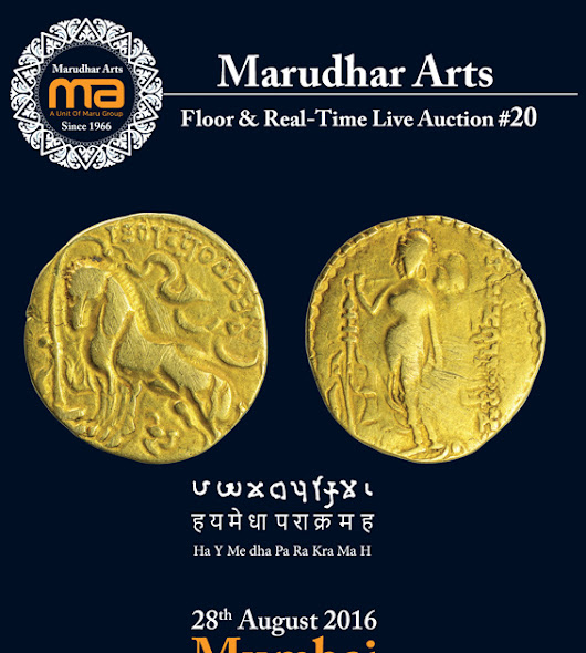 Marudhar Arts Auction No 20 is Live !!!