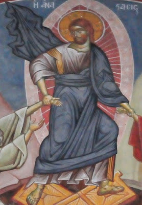 Λεπτομέρεια από εικόνα της Ανάστασης στην Καπνικαρέα