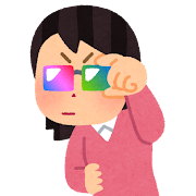 色眼鏡で見る人のイラスト(女性)