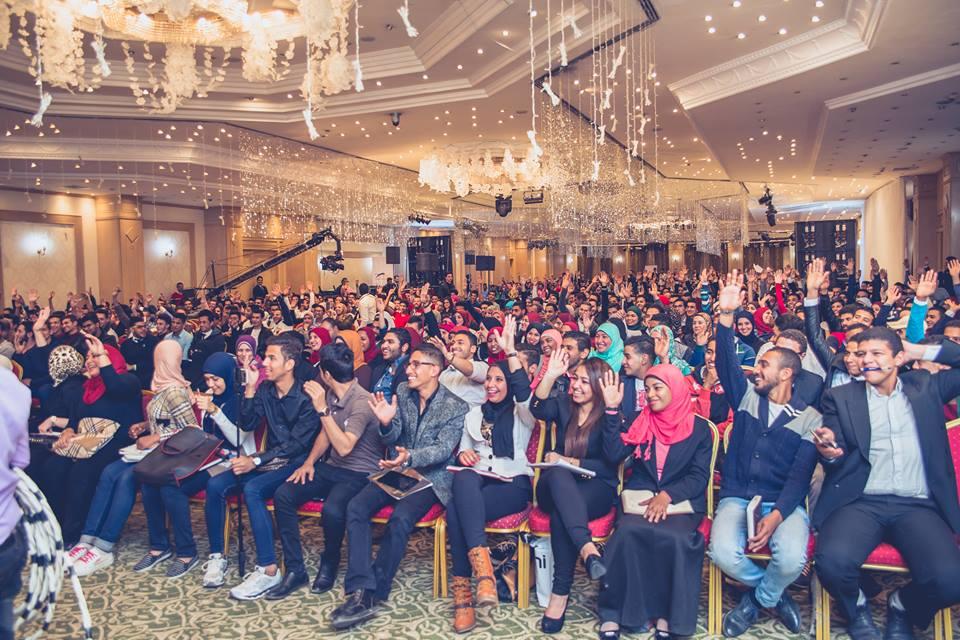 مؤتمر ضخم بعنوان كيف تصبح رائد اعمال وتساهم فى الاقتصاد