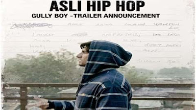 Watch Out Ranveer Singh Hip Hop in Gully Boy