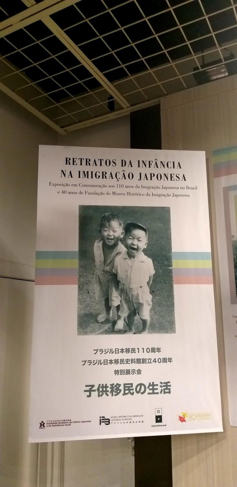 Um belo trabalho que conta a história da imigração japonesa no Brasil