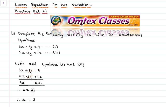 5X + 3Y = 9, 2X + 3Y = 12, LINEAR EQUATION