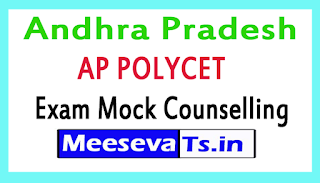 AP POLYCET Exam Mock Counselling 2017