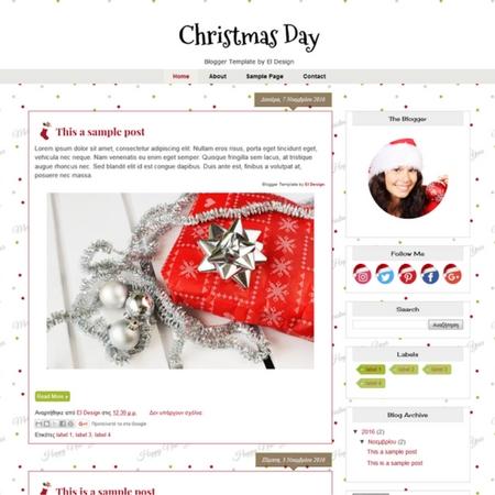 Χριστουγεννιάτικο πρότυπο blogger