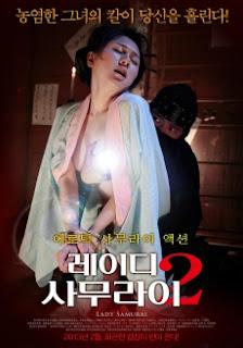 Lady samurai Ninja brainwash (2011)