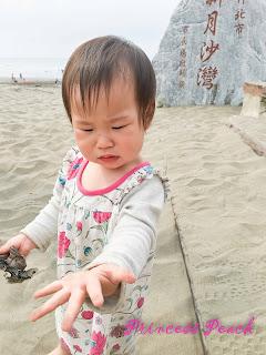 我不喜歡沙在我手上, 手髒髒