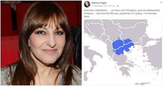 H Άντζυ Σαμίου ανέβασε χάρτη που δείχνει την Μακεδονία να ανήκει σε 3 κράτη