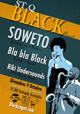 soweto-60's-brixton-records