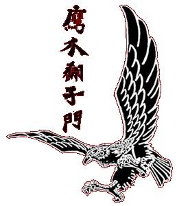 Kung Fu Eagle Style Martial Arts: Eagle Cl...