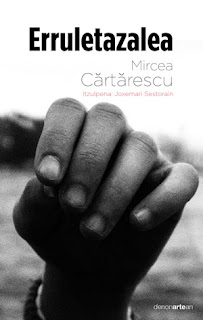 Erruletazalea, Mircea Cartarescu