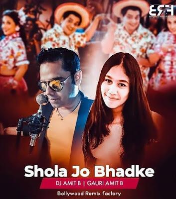 Shola Jo Bhadke - DJ Amit B  Gauri Amit B_2