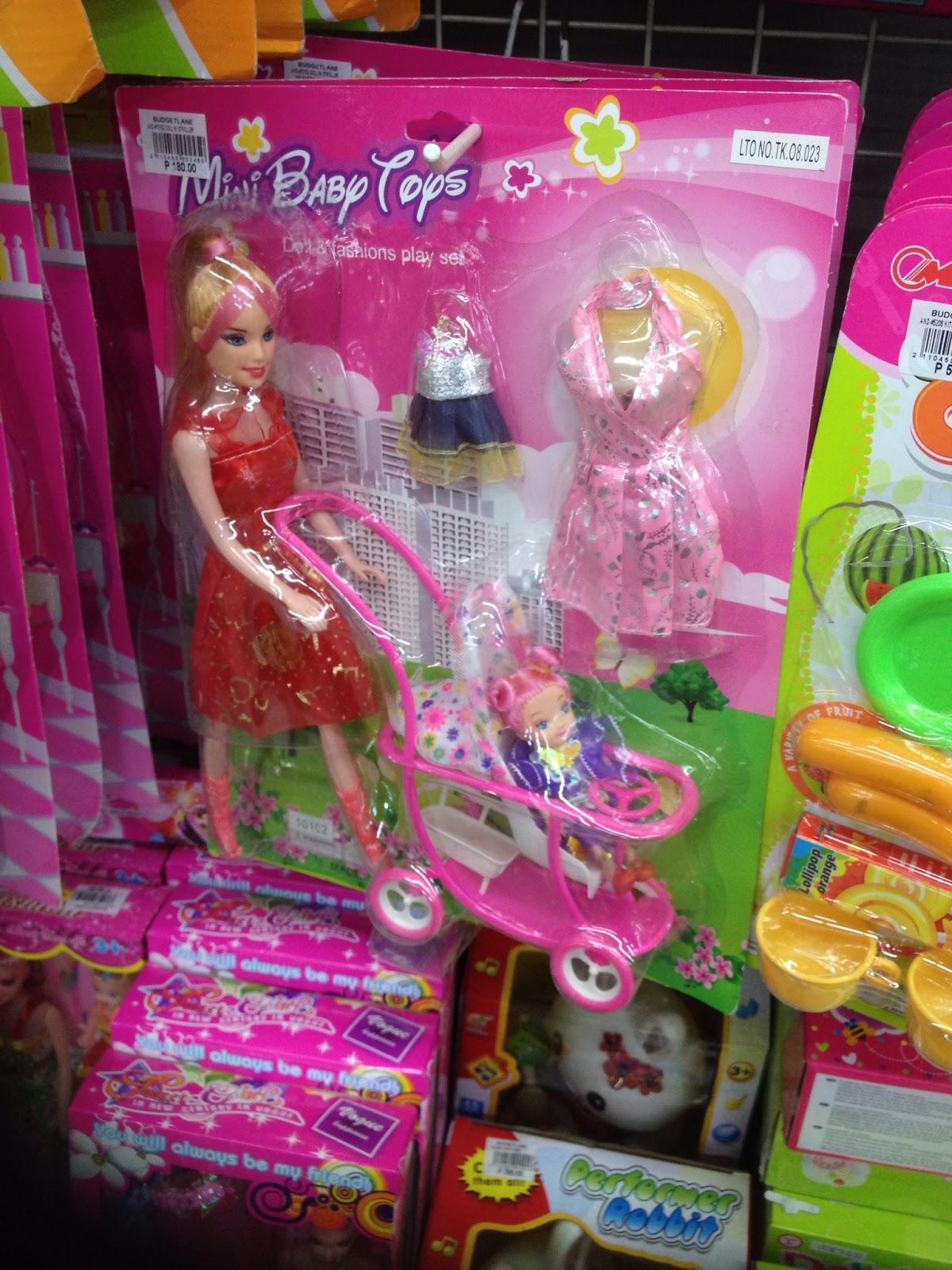 Jamie S Toy Blog Bootlegs Bootlegs Bootlegs Part 4