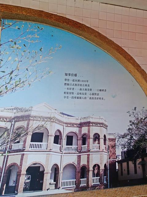 知事官邸~台南旅遊景點