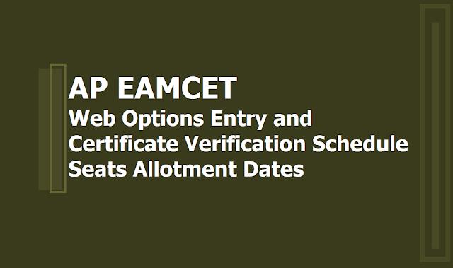 AP EAMCET 2019 Web Options Entry, Certificate Verification Schedule, Seats Allotment Dates