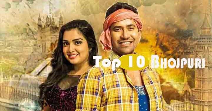Nirahua Chalal London Bhojpuri Movie Wiki Star Cast -9022