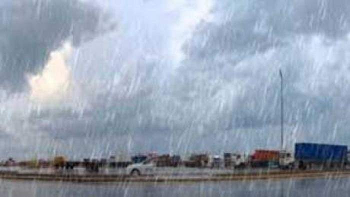 الأرصاد| حالة الطقس اليوم.. سقوط أمطار على أغلب الأنحاء